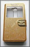 Золотистый чехол-книжка View Case для смартфона LG Leon H324, фото 4