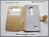 Золотистый чехол-книжка View Case для смартфона LG Leon H324, фото 5