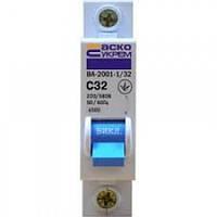 Автоматический выключатель АСКО 1п 32А