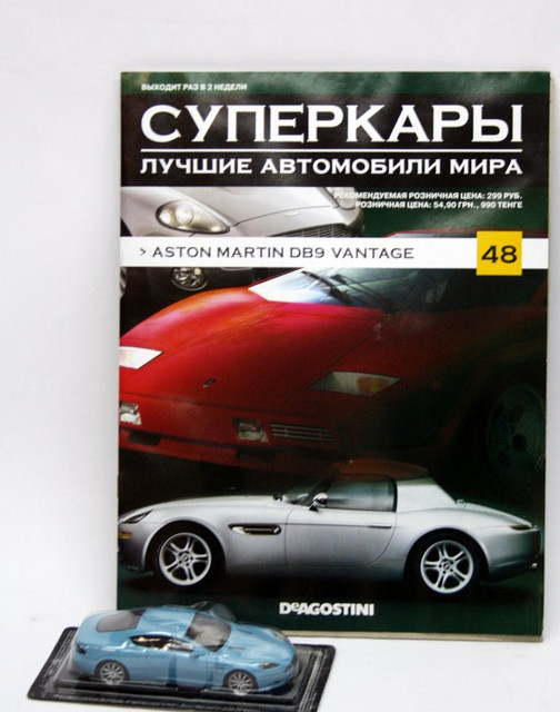 Модель Суперкары (ДеАгостини) №48 Aston Martin DB9 Vantage