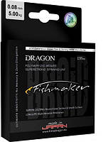 Шнур Dragon Fishmaker 135m 0.12 mm 10.60 kg сірий