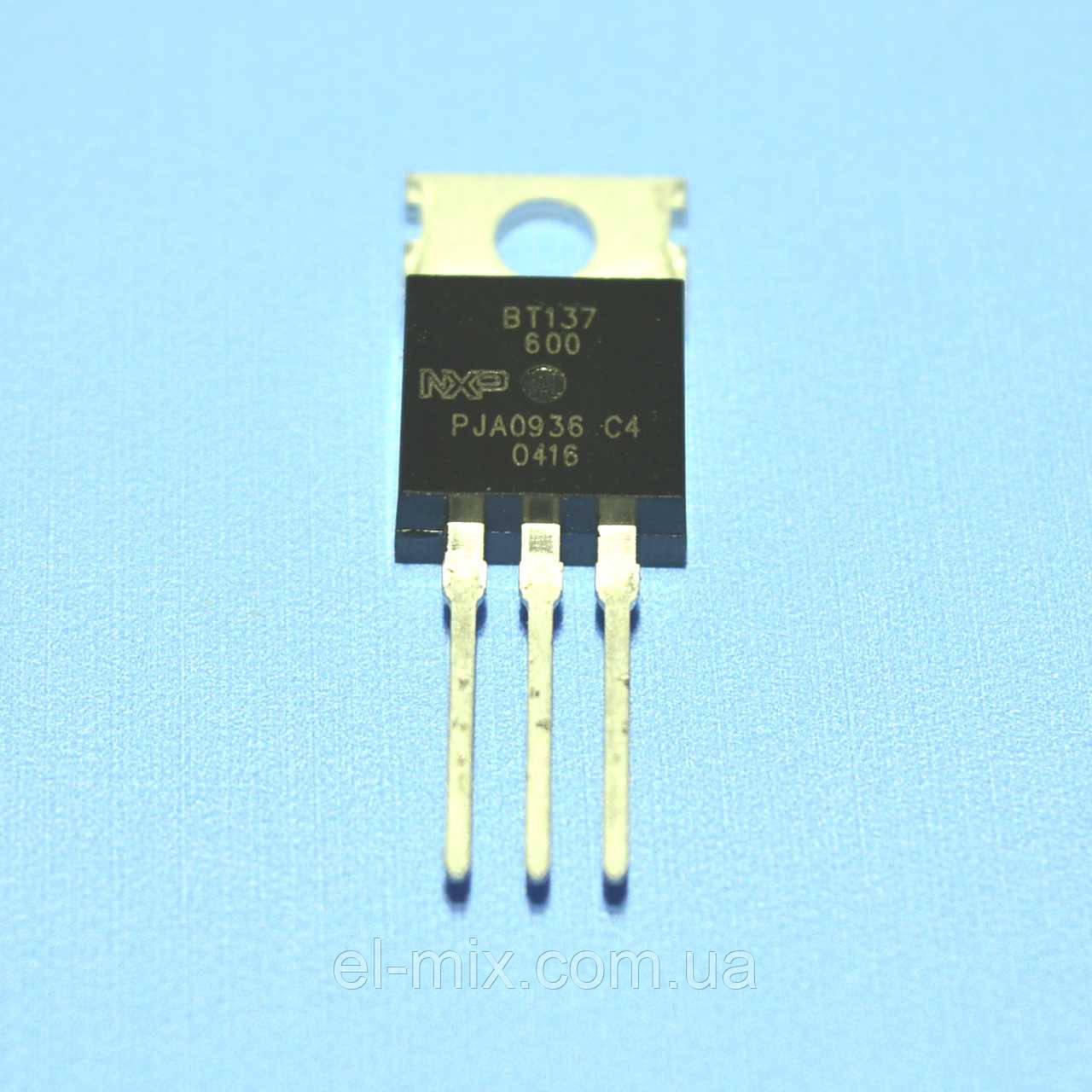 Симистор BT137-600  TO-220  NXP