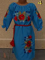 Вышитое детское платье от производителя