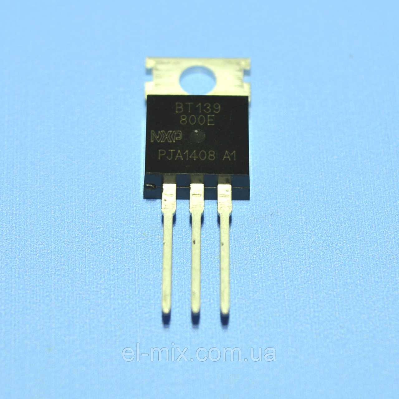 Симистор BT139-800E  TO-220  NXP/China