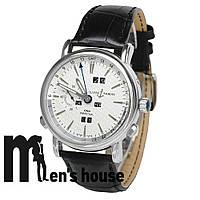 Элитные часы Ulysse Nardin Perpetual Calendars GMT Black/Silver/White