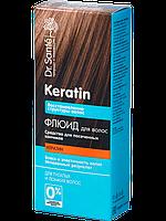 Флюид для волос - Dr.Sante Keratin 50ml