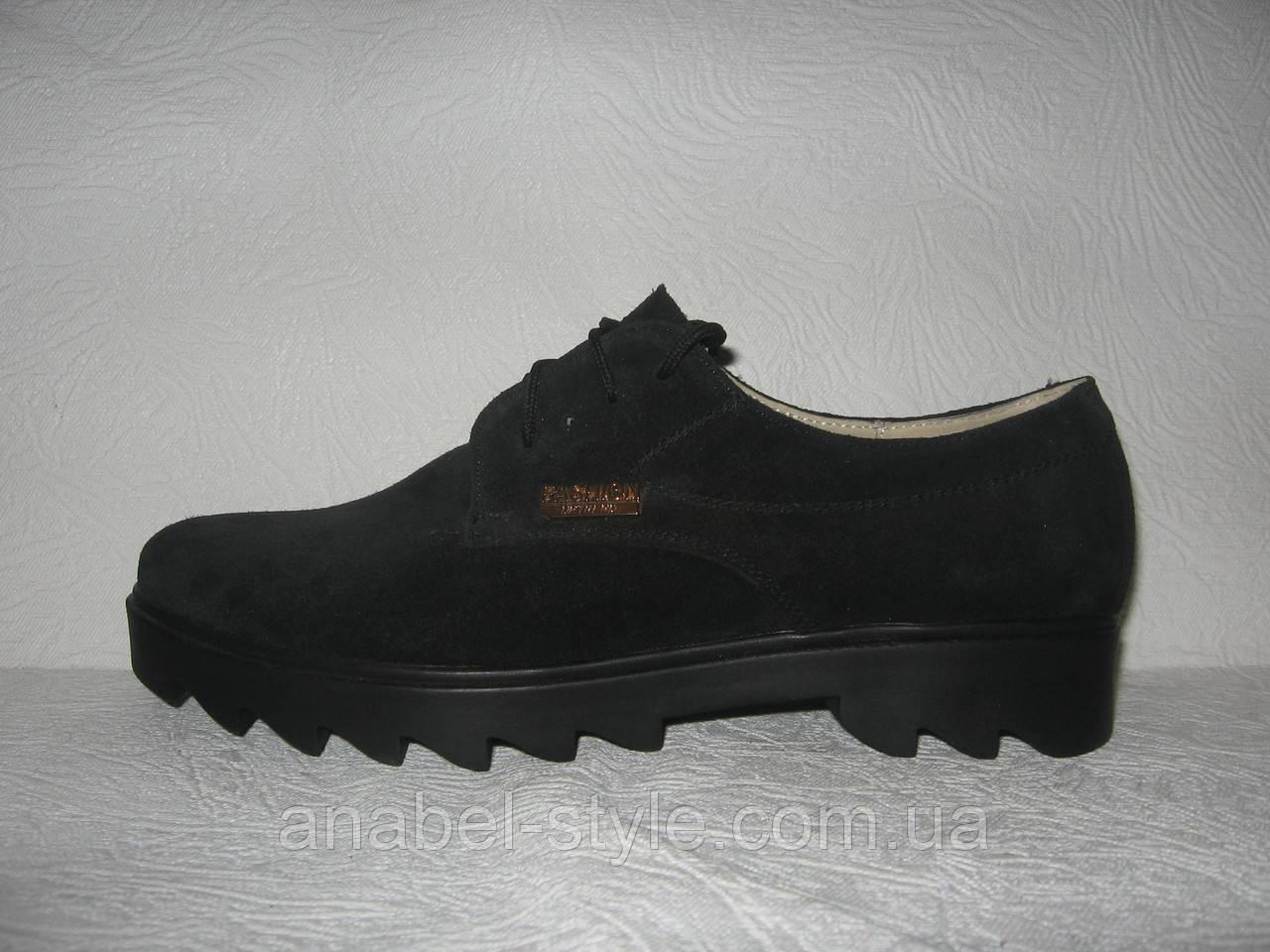 Туфли - оксфорды женские натуральная замша