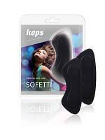 Запяточники для всех типов обуви  Kaps Sofetti Heel Grip