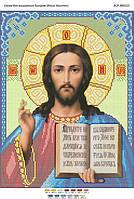 """Схема для вышивки бисером """"Иисус Христос"""""""