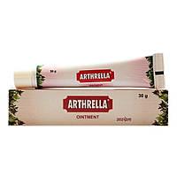 Артрелла Arthrella Ointment мазь при болях в суставах и мышцах