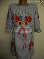 Вышитое маками детское платье