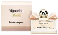 Salvatore Ferragamo Signorina Eleganza edp 100 ml - Женская парфюмерия