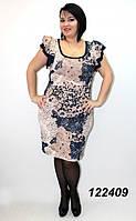 Платье с коротким рукавом 50,52