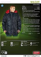 Куртка зимняя утепленная. рабочая WIN-CUFF