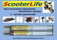 Восстановитель 2-тактных двигателей Scooterlife - 2T