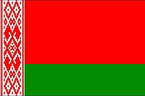 Как купить товар в нашем Интернет магазине жителям Беларуси?