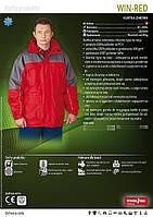 Куртка зимняя утепленная. Куртка рабочая зимняя WIN-RED