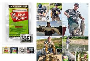 Активатор клева Fish Hungry, Фиш Хангри (голодная рыба)
