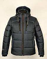 Зимняя куртка Snowbear's