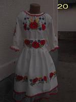 Вышитое детское платье с поясом