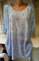 Блуза со звездами женская батальная, фото 1