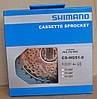 Кассета: Shimano cs-hg 51-8 (8 speed) (11-32t)