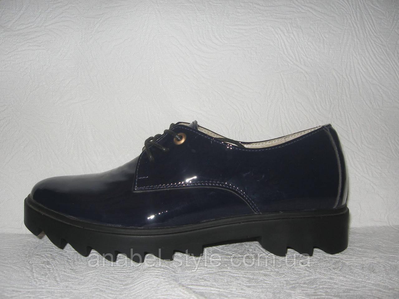 Туфли женские стильные лаковые синие