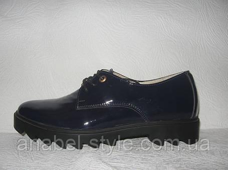 Туфли женские стильные лаковые синие, фото 2