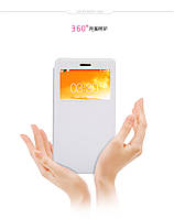 Чехол-книжка NILLKIN для телефона Lenovo S860 белый