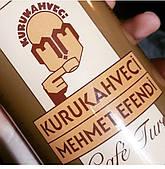 Турецкий кофе Kurukahveci  Mehmet Efendi 250 г Оригинал