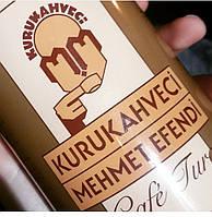 Турецкий кофе Kurukahveci  Mehmet Efendi 250 г Оригинал, фото 1