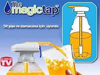 Автоматический дозатор для напитков magictap