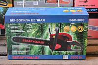 """Бензопила Беларусмаш-5800, 2 шины 2 цепи, Карбюратор """"Walbro"""" (Япония),Улучшенная система зажигания,Белоруссия"""