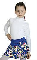 Юбка для девочек 4-8 лет  116,122,128,134см