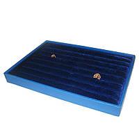 Бархатная коробка планшет синяя для колец