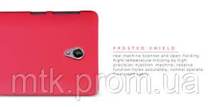 Чехол-бампер и плёнка NILLKIN для телефона Lenovo S860 красный