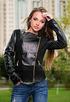 Молодежная женская короткая куртка, косуха