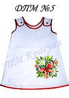 Пошитое платье для девочки ДПМ5