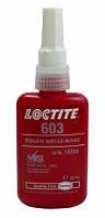 Loctite 603 маслостойкий вал-втулочный фиксатор (50мл)