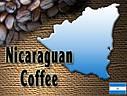 Арабика Никарагуа SHG, фото 3