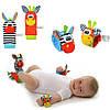Комплект детские носочки-погремушки + браслеты