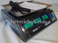 Торговые весы Matrix до 50 кг 6V Новинка (с чехлом)