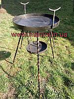 Сковорода жарочная туристическая Ø 530/Ø 300 мм