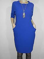 Платье с карманами и подвеской электрик Exclusive 0138 р. L, XL