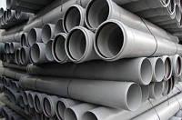 Монтаж канализации и систем водоотвода в Керчи