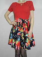 Пышное платье в цветы летнее Exclusive р.М, L Украина
