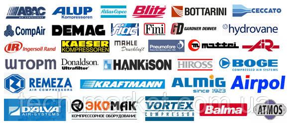 Обслуживание, ремонт компрессоров