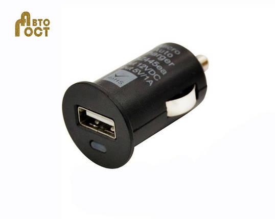 Зарядное устройство для USB кабеля на 1 разъем в автомобиль, фото 2