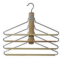 Деревянная вешалка плечики на четыре перекладины для костюмов