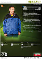 Куртка ветровка SPRING-BLUE.Рабочая куртка